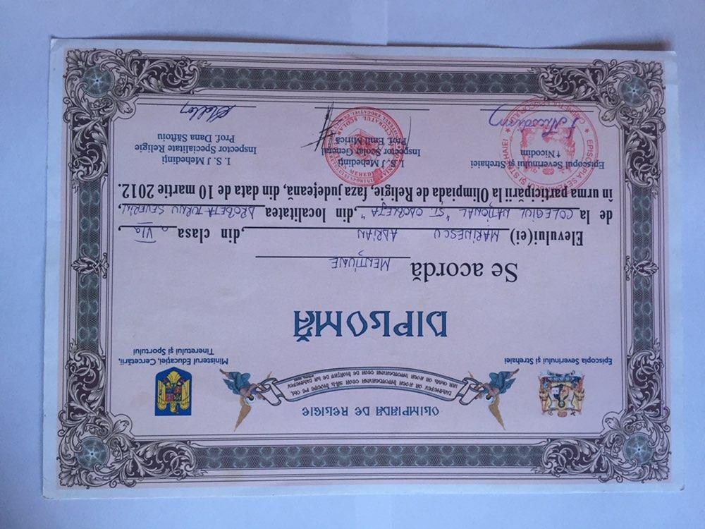 Religion Award